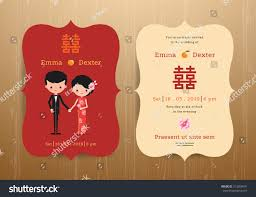 wedding invitation card chinese cartoon bride stock vector
