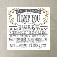 best invitational thank you wedding cards with wording