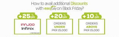 iphone 6s black friday price daraz pk kicks off black friday u2013 the u0027biggest sale of the year