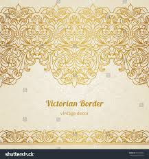Borders For Wedding Invitation Cards Vector Vintage Border Victorian Style Ornate Stock Vector
