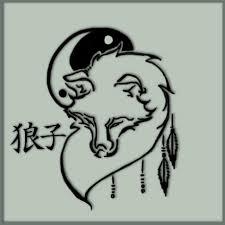 yin yang wolf logo by ookamiko on deviantart