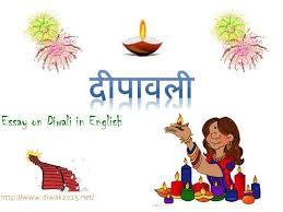 25 essay diwali ideas dry fruits names