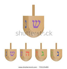 hanukkah dreidels dreidel stock images royalty free images vectors