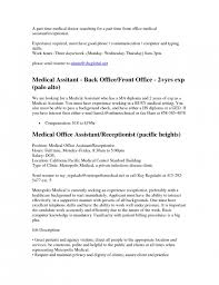 resume sles for hr freshers download firefox medical front desk resume 1 unusual idea 3 office assistant sle