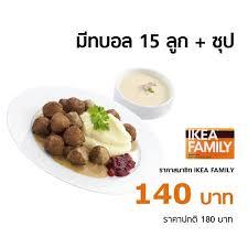 cuisine ik2a ikea เคยช มม ทบอลท เป นอาหารข นช อท ส ดของสว เดนและอ