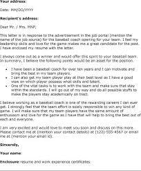 baseball coach cover letter cover letter samples coaching