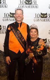royalty brunch 10 31 consortium