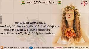Hair Loss Cure For Women Hair Loss In Telugu Best Hair Loss 2017