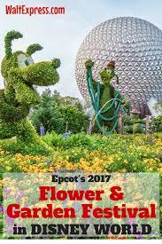 new 2017 epcot international flower and garden festival