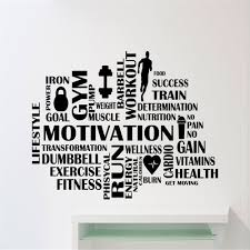 gym motivational words wall decal fitness sport wall sticker home gym motivational words wall decal fitness sport wall sticker home decor wall art wall stickers vinyl