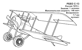 planes helicopters rockets coloring pages 7 planes helicopters
