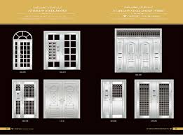 Safety Door Design Alibaba China Suppliers Best Selling Safety Door Design With Grill