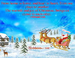 heart heart merry christmas
