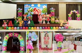 lalaloopsy party supplies lalaloopsy cebu balloons and party supplies