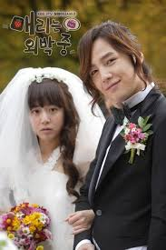 Wedding Dress Drama Korea 112 Best My Favorite Drama Series Images On Pinterest Drama