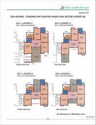 dda aawasiya yojana 2017 download unit floor plans