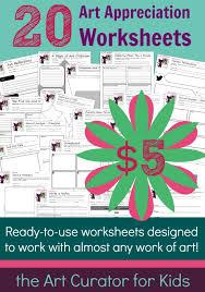 art appreciation printable worksheet bundle 20 pack