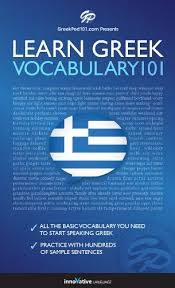 most useful greek phrases audio 101 languages learn greek word power 101 kindle edition by innovative language