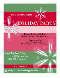 holiday party invitation kappa omicron