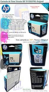 Famosos Cartucho Tinta HP 75 Color Original CB337WL Para HP Deskjet D4260  #BU19