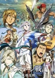 Seeking Episode 9 Vostfr Arslan Senki Saison 2 Anime Vf Vostfr
