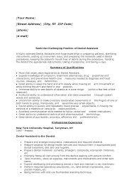 sample cover letter for dental assistant 2016 dental assistant