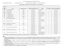 dmrc 2016 recruitment schedule for computer based test 14 28th