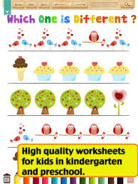 free sort by size ice cream worksheet sort the ice cream by size