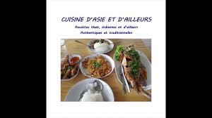 cuisine d asie cuisine d asie et d ailleurs introduction