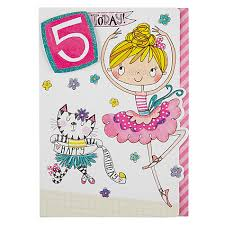 buy rachel ellen ballerina u0026 cat 5th birthday card online at
