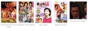 obat kuat titan gel obat kuat qiang jin wei ge wang shop