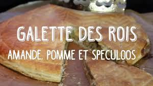 hervé cuisine galette des rois galette des rois facile pommes caramélisées crème d amande et