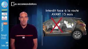 prevention routiere siege auto tutoriel vidéo prévention routière et sécurité enfant bien