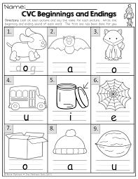 beginning sounds worksheets for kindergarten worksheets