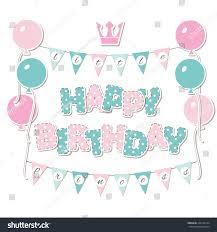 Pretty Bunting Flags Happy Birthday Card Girls Cute Design Stock Vector 228134134