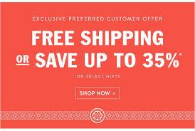 gift tree free shipping gift tree coupon code free shipping samurai blue coupon