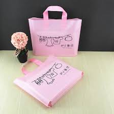 aliexpress buy sale clothes large plastic gift bags with