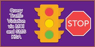 Ministry Of Interior Saudi Arabia Traffic Violation Check Traffic Violation Saudi Arabia Via Moi Or Sms Saudiapost