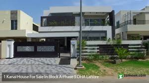 1 kanal bungalow available for sale in dha phase 5 lahore youtube
