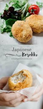 apprendre à cuisiner japonais japanese korokke pour apprendre à cuisiner japonais http amzn to