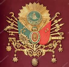 Ottoman Emblem Ottoman Empire Symbol Coat Of Arms Stock Photo Enginkorkmaz