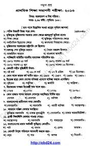 bangladesh and bisho porichoy suggestion and question patterns of