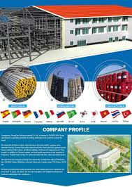 guangzhou zhonglian building material co ltd steel structure