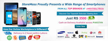online home shopping in pakistan from amazon ebay walmart