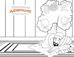 free printable coloring page joseph dreams