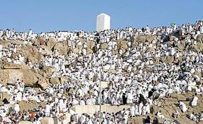 hajj pilgrimage u2013rituals steps hajj iqrasense