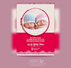 Vip Invitation Cards Liyonzy Designs Graphic And Website Designer