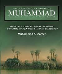 the biography of muhammad nature and authenticity pdf kalamullah com prophet muhammad