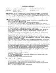 Information Desk Job Description Best Job Description Examples Topics About Business Forms