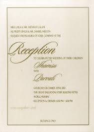 Marriage Invitation Card Templates Tips For Choosing Wedding Invitation Card Templates Egreeting Ecards
